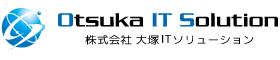 株式会社 大塚ITソリューション